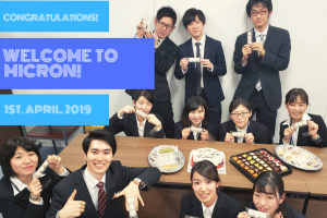 Welcome to MICRON ! ー2019年度入社式ー