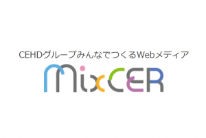 グループ社員の交流サイト オープン準備中!