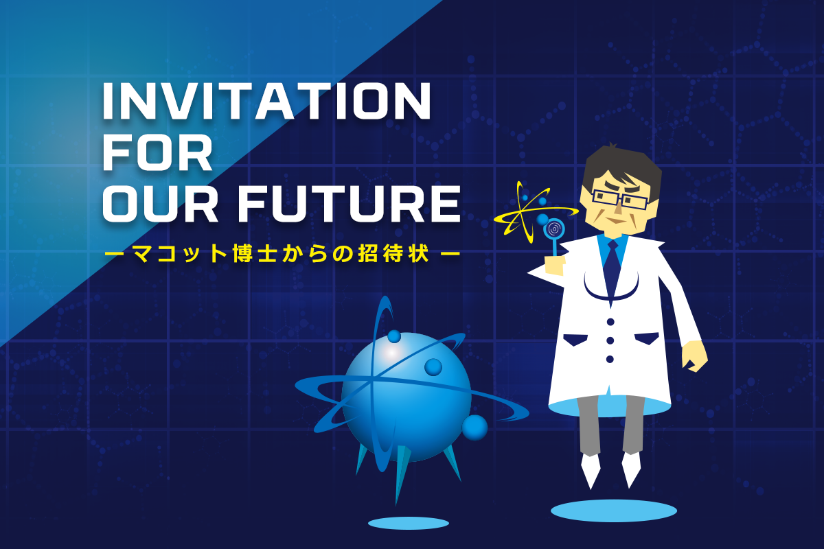 INVITATION FOR OUR FUTURE
