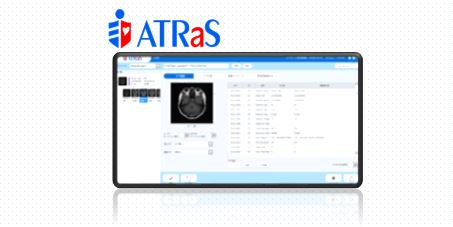 Medical image data viewer software ATRaS