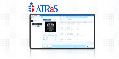 臨床試験におけるDICOM画像回収時の マスキング不備ソリューション